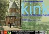 Kink_web
